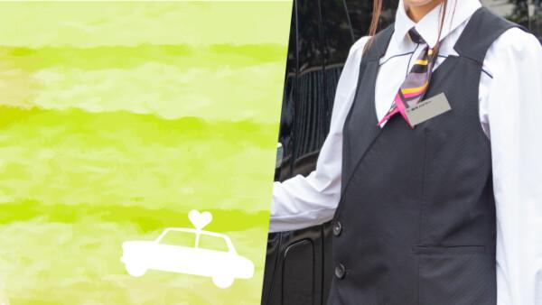 京都検定2級合格!人事部職員に聞く「合格のコツ」とMKタクシーの取り組み